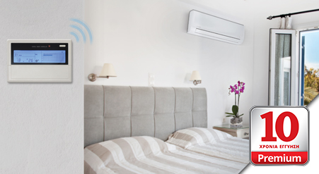 Super quite air conditioner Passion Pro II, with smart Wi-Fi and triple action filter!