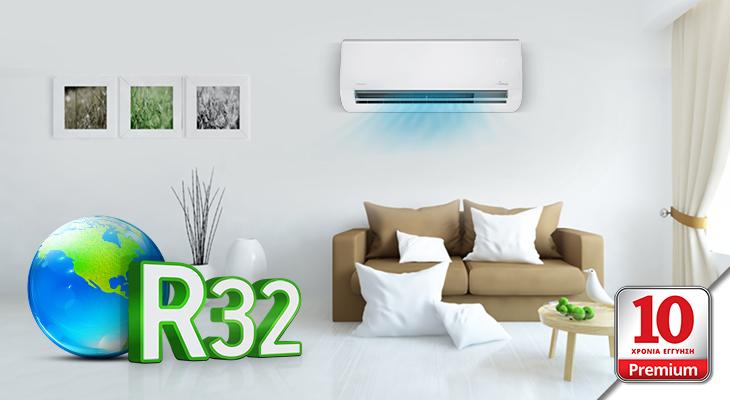 Κλιματιστικό Passion ECO με R32, A+++, Wi-Fi και Φίλτρο Ιονιστή!
