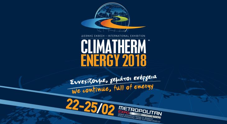 Inventor A.G. S.A. at Climatherm Energy 2018