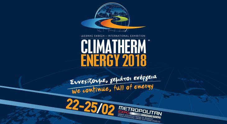 Inventor A.G. S.A. la Climatherm Energy 2018