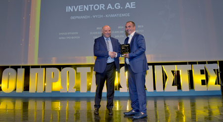 "Inventor a primit premiul ""Greek Business Champion"""