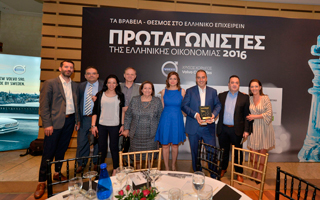 Greek Business Champion