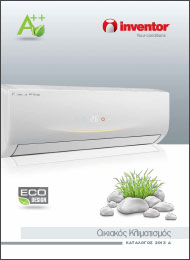 Κατάλογος οικιακών κλιματιστικών