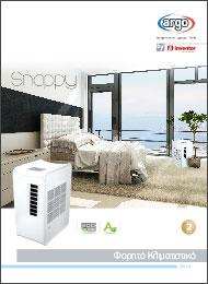 Φορητό κλιματιστικό Snappy