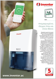 Μονόφυλλο Αφυγραντήρα Eva II Pro Wi-Fi