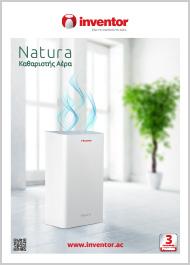Natura - Καθαριστής Αέρα