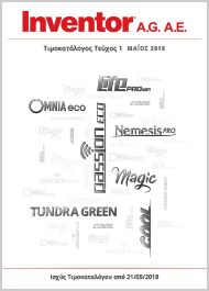 Τιμοκατάλογος 2018