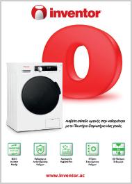 Πλυντήριο-Στεγνωτήριο GLXW10D7015