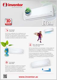Φυλλάδιο Κλιματιστικού Life Pro