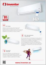 Φυλλάδιο Κλιματιστικού Life Pro Wi-Fi